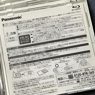 パナソニック(Panasonic)のPanasonic Blu-ray Disc8枚(その他)