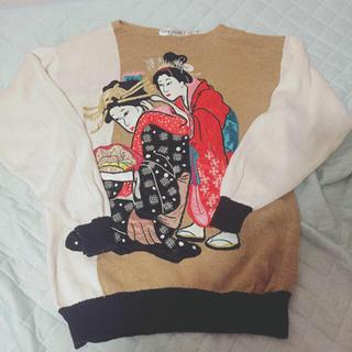 ナディア(NADIA)の年末年始SALE♡舞妓刺繍1点物ニット(ニット/セーター)