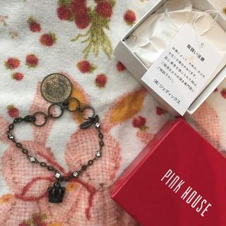 ピンクハウス(PINK HOUSE)の②【未使用品】ピンクハウス ブレスレット(ブレスレット/バングル)
