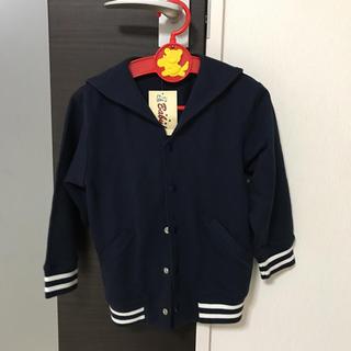 ザラキッズ(ZARA KIDS)の新品未使用♡ネイビー 100 めちゃかわ♡セーラーブルゾン♡(ジャケット/上着)