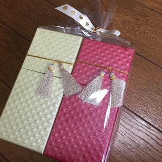 ◉定価3,000円◉ 新品・未開封 NAVARASA 紅茶セット(茶)
