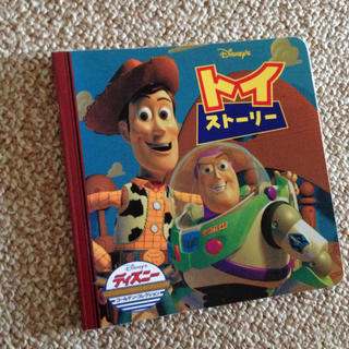 ディズニー(Disney)のトイストーリー*絵本(その他)