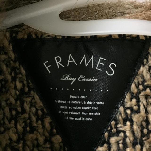 FRAMES ファー付 ブラウンコート レディースのジャケット/アウター(毛皮/ファーコート)の商品写真