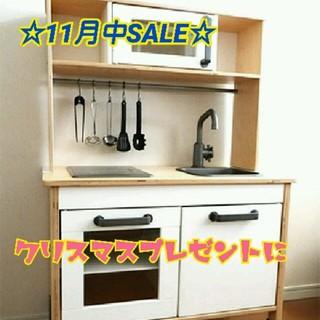 イケア(IKEA)の専用☆SALE!おままごと☆IKEA☆キッチン!クリスマスプレゼントに☆(知育玩具)