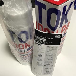 ユニクロ(UNIQLO)のUNIQLO☆保温/保冷 ステンレスボトル(日用品/生活雑貨)