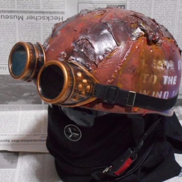 メガネ 曇り 止め マスク - 【新作完成】スチームボーイハーフヘルメット&マスク手袋セット ボルトコアの通販 by Samurai 35