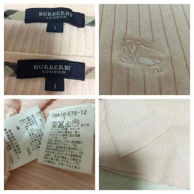 BURBERRY(バーバリー)のBurberryピンク☆アンサンブル☆サイズ1 レディースのトップス(アンサンブル)の商品写真