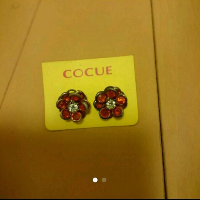 コキュ ピアス オレンジ レディースのアクセサリー(ピアス)の商品写真