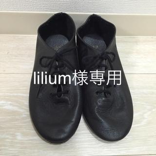 レペット(repetto)のlilium様専用 レペット jazz 36(ローファー/革靴)
