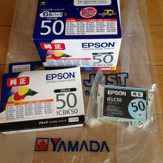 EPSON 純正インク IC6CL50、ICBK50、ICLC50(PC周辺機器)