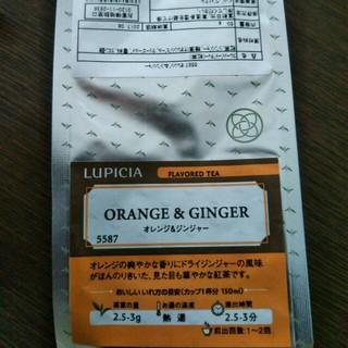 ルピシア オレンジ&ジンジャー茶葉50g(茶)