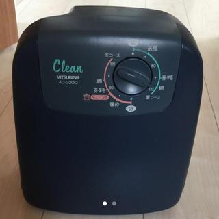 ミツビシ(三菱)の【れいちゃん様 専用】三菱ふとん乾燥機ほすべえ(AD-G200)(衣類乾燥機)