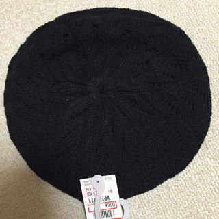 シマムラ(しまむら)の新品⭐️ベレー帽(ハンチング/ベレー帽)