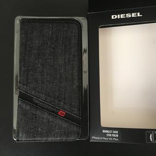 ディーゼル(DIESEL)のDIESEL ディーゼル iPhoneケース 6プラス 6sプラス(iPhoneケース)