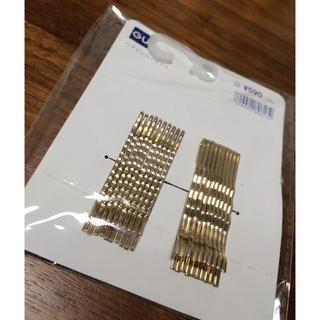 ジーユー(GU)の未使用品 完売 GU ゴールド ヘアピン 20本セット (ヘアピン)