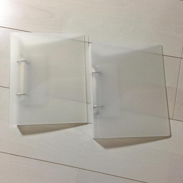 MUJI (無印良品)(ムジルシリョウヒン)の無印 A5 2穴ホルダー 2個セット インテリア/住まい/日用品の文房具(ファイル/バインダー)の商品写真
