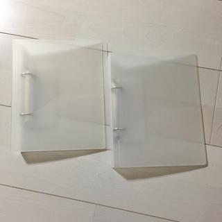 ムジルシリョウヒン(MUJI (無印良品))の無印 A5 2穴ホルダー 2個セット(ファイル/バインダー)