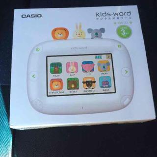 カシオ(CASIO)のCASIO kidword(知育玩具)
