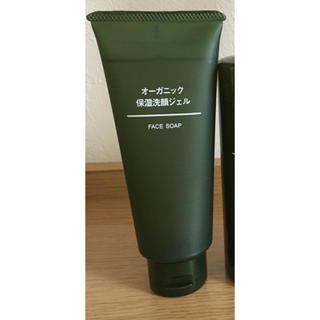 ムジルシリョウヒン(MUJI (無印良品))のほぼ未使用🌟洗顔ジェル(洗顔料)