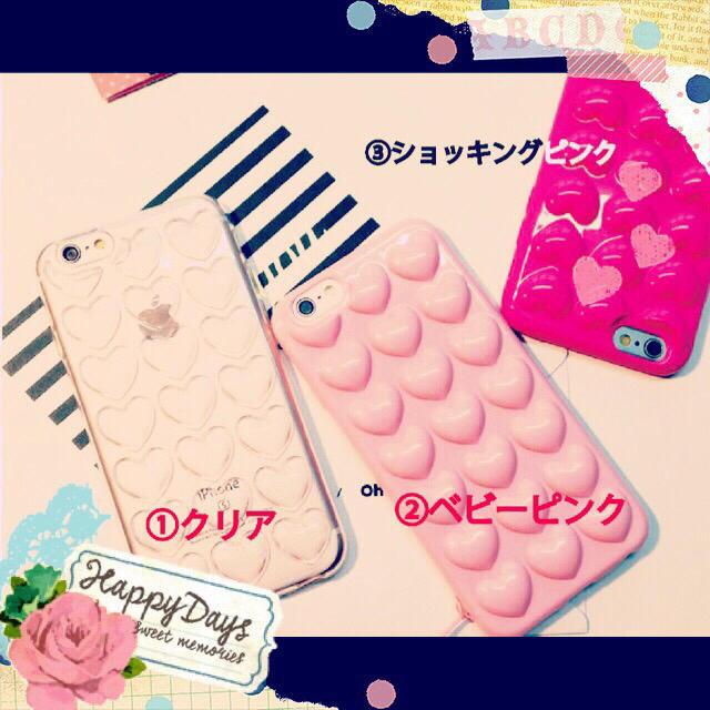 iphone8plus ケース 手帳型 | ❤︎ハート❤︎キラキラ❤︎ iPhone7 ケースの通販 by ★iPhoneケース販売★|ラクマ