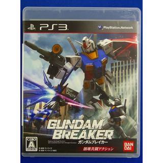 PS3 ガンダムブレイカー ケース・説明書付 送無(家庭用ゲームソフト)