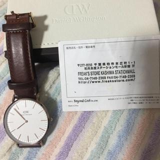 ダニエルウェリントン(Daniel Wellington)のDaniel Wellington(⸝ᵕᴗᵕ⸝⸝)♡腕時計(腕時計)