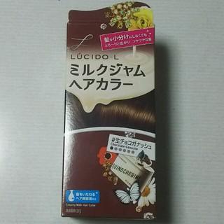 マンダム(Mandom)のミルクジャムヘアカラー(カラーリング剤)