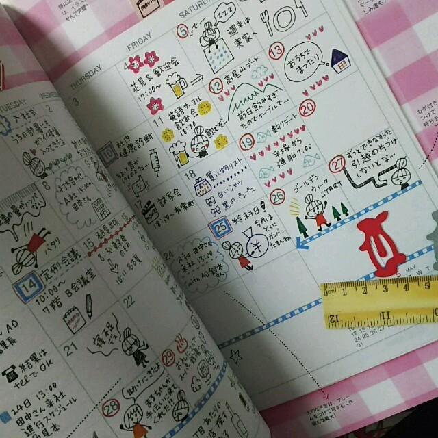 ちょこっとボールペンで手帳イラストの通販 By Ka Yas Shopラクマ