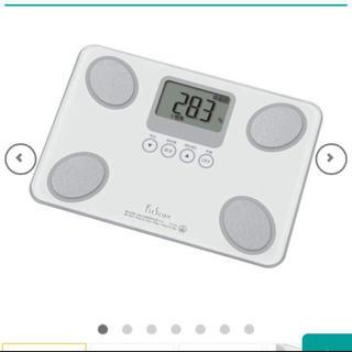 ニトリ(ニトリ)の体重計 体組成計 新品未使用(体重計)
