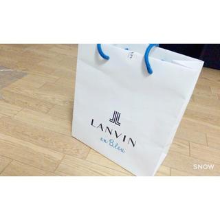 ランバンオンブルー(LANVIN en Bleu)のlanvin 袋(ショップ袋)