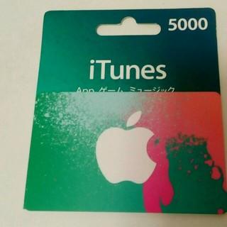 iTunes 5000(その他)