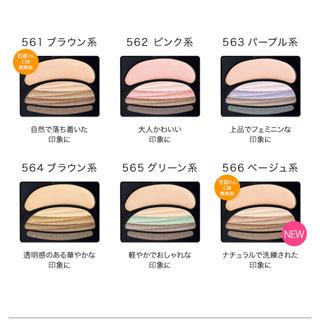 オーブクチュール(AUBE couture)のオーブクチュール♡ブラシひと塗りアイシャドウ♡561 ブラウン系(アイシャドウ)