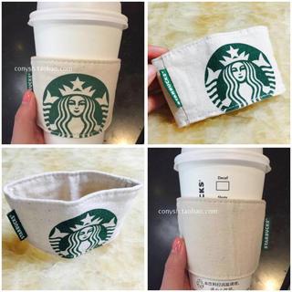 スターバックスコーヒー(Starbucks Coffee)のオシャレな 海外 スターバックス リユーザブルカップ スリーブ(その他)