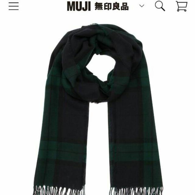 MUJI (無印良品)(ムジルシリョウヒン)の無印良品 大判柄ストール ダークグリーン レディースのファッション小物(ストール/パシュミナ)の商品写真