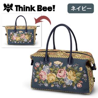 シンクビー(Think Bee!)のシンクビー ボストンバッグ 再値下げ(ボストンバッグ)