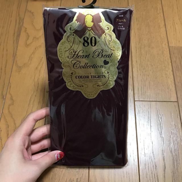 【ワインレッド】タイツ レディースのレッグウェア(タイツ/ストッキング)の商品写真