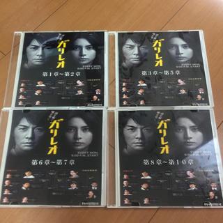 送料込み DVD ガリレオ ドラマ 1章~10章(TVドラマ)