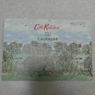 キャスキッドソン(Cath Kidston)のインレッド 1月号 キャスキッドソン カレンダーのみ(カレンダー/スケジュール)