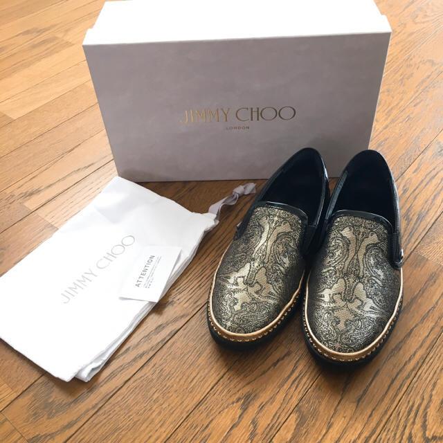 JIMMY CHOO(ジミーチュウ)の年末セール♡Jimmy Choo★ジミーチュウ★メンズ スリッポン41 メンズの靴/シューズ(スリッポン/モカシン)の商品写真