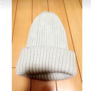 ケービーエフ(KBF)の【美品】KBFニット帽 アイボリー(ニット帽/ビーニー)