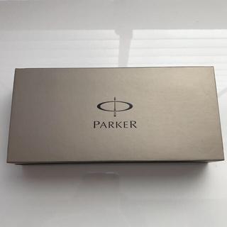パーカー(Parker)のNK0603様 未使用♡PARKER♡万年筆♡保証書付き(ペン/マーカー)