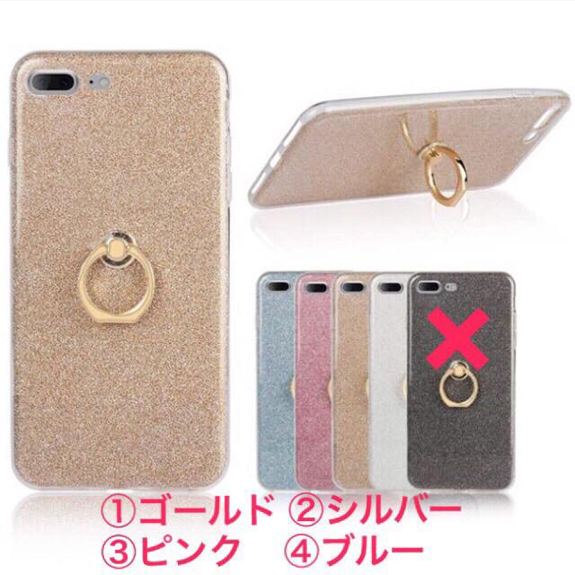 iphone7 ケース レザー 手帳 | リング付き♪ iPhoneケース ラメ iPhone7ケースの通販 by ★iPhoneケース販売★|ラクマ