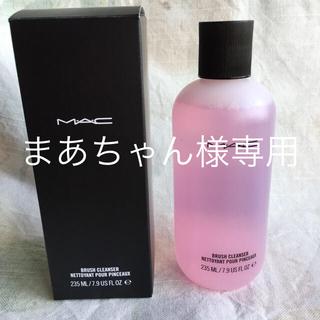 マック(MAC)の人気 MAC ブラシ クレンザー 新品未開封✨(その他)