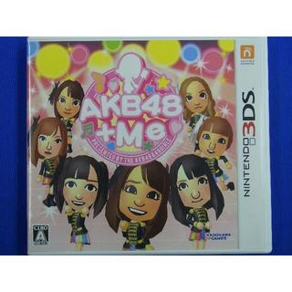 エーケービーフォーティーエイト(AKB48)の3DS AKB48+Me ケース・説明書付 送無(携帯用ゲームソフト)