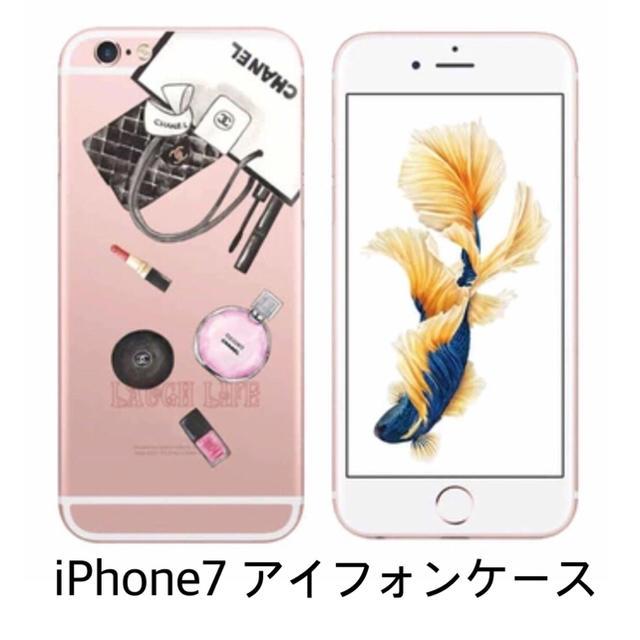 白雪姫 iPhone8 ケース 財布型 、 新品✨シャネル好きな方に! iPhone7 CHANEL iPhoneケースの通販 by うさまる's shop|ラクマ