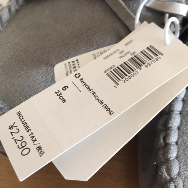 Old Navy(オールドネイビー)のラスト サイズ6 オールドネイビー モカシン レディースの靴/シューズ(スリッポン/モカシン)の商品写真