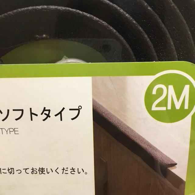 【新品 未使用】安全ガード コンセントカバー キッズ/ベビー/マタニティの寝具/家具(コーナーガード)の商品写真