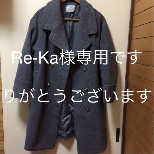Ungrid(アングリッド)のアングリッド チェスターコート M グレー レディースのジャケット/アウター(チェスターコート)の商品写真