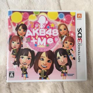 エーケービーフォーティーエイト(AKB48)の3DSソフト AKB48+Me(携帯用ゲームソフト)