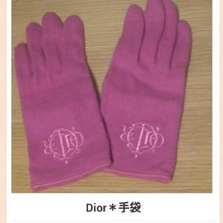 ディオール(Dior)のDior*手袋 お取り置き中(手袋)